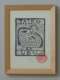 Fero Lipták - Linoryt - Tatko Ubu